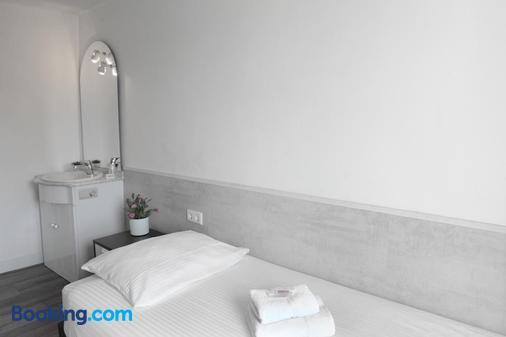 Hotel Benno - Αϊντχόφεν - Μπάνιο