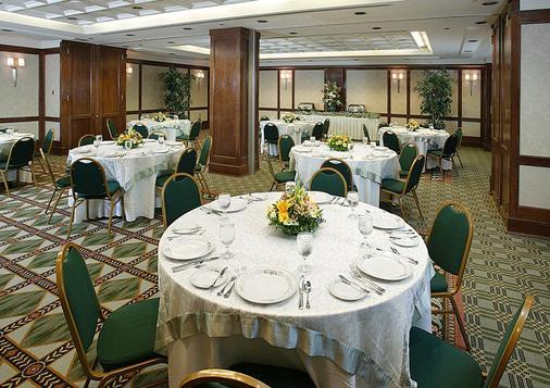 The Berkeley Hotel - Richmond - Banquet hall