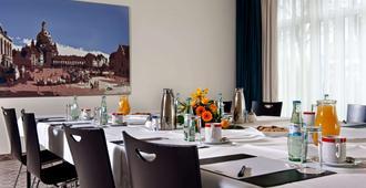 Ramada by Wyndham Dresden - דרזדן - חדר אוכל