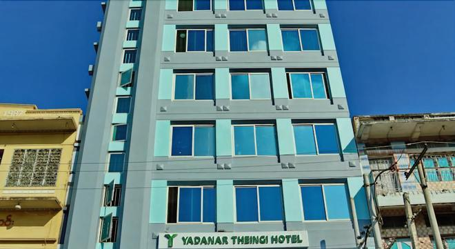 Yadanar Theingi Hotel - Mandalay - Building