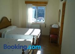 Monte Estrela - Sabugueiro - Bedroom