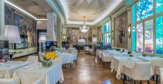 Grand Hotel Palace - רומא - מסעדה