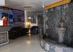 Nadi Downtown Hotel - Наді - Лоббі