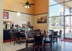Econo Lodge Russellville I-40 - Russellville - Restaurant