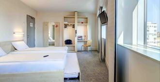 Hello Hotels Gara De Nord - בוקרשט - חדר שינה