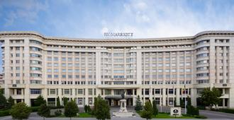JW Marriott Bucharest Grand Hotel - Bucarest - Sala de banquetes