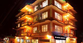 Hotel Bagmati - Katmandú