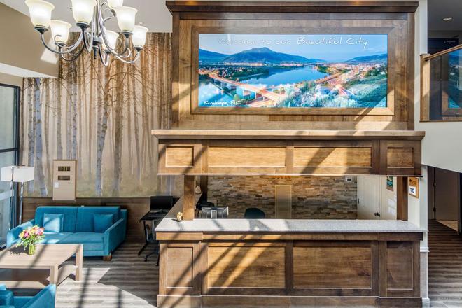 Quality Inn - Kamloops - Lobby