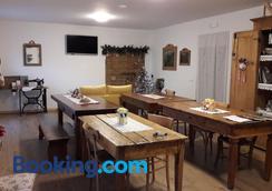 Olimpic Hostel - Schilpario - Restaurant