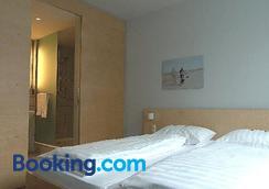 Geno Hotel - Rösrath - Bedroom