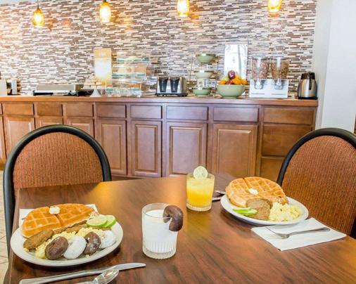 Quality Inn US65 & E. Battlefield Rd. Springfield - Springfield - Buffet