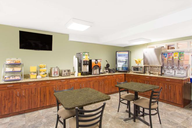 Days Inn by Wyndham Raleigh-Airport-Research Triangle Park - Morrisville - Buffet