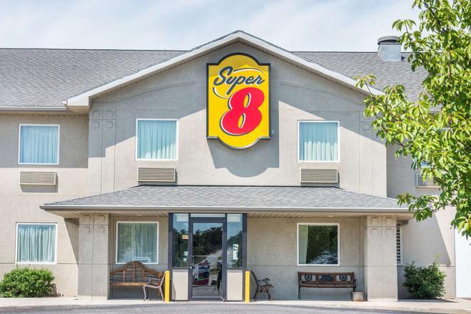 Super 8 by Wyndham Hagerstown/Halfway Area - Hagerstown - Building