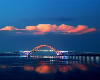 Millennium Harbourview Hotel Xiamen - Sia-men - Venkovní prostory