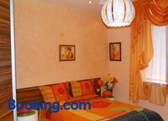 Orange Flower Apartments - Sofía - Habitación