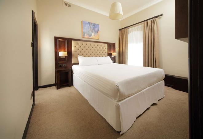 Great Victoria Hotel - Bradford - Makuuhuone