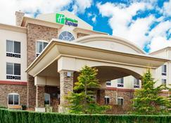 Holiday Inn Express & Suites Long Island-East End - Riverhead - Edificio