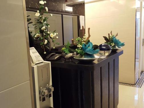 Seasons Hotel - Causeway Bay - Hong Kong - Tiện nghi trong phòng