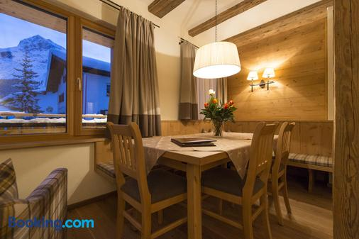 Chalet Anna Maria - Lech am Arlberg - Dining room