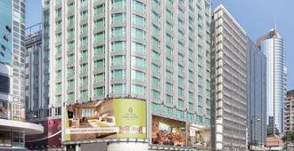 Park Hotel Hong Kong - Χονγκ Κονγκ - Κτίριο