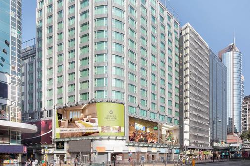 Park Hotel Hong Kong - Hong Kong - Building