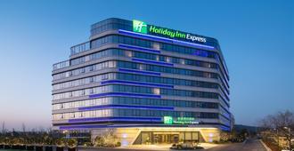 Holiday Inn Express Suzhou Taihu Lake - סוג'ואו
