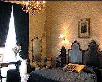 Luoyang Grand Hotel - Luoyang - Bedroom