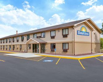 Days Inn by Wyndham Hornell NY - Hornell - Gebouw