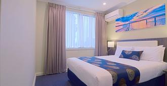 Park Squire Motor Inn & Serviced Apartments - Melbourne