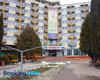Turist Hotel - Chernovtsy - Building