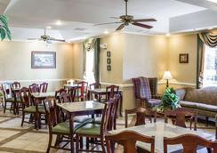 Quality Inn Near Seymour Johnson Afb - Goldsboro - Restaurant