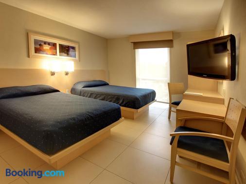哈拉帕城市快捷酒店 - 哈拉帕 - 哈拉帕 - 臥室