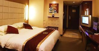 Dihao Hotel - Jinjiang