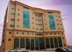Elaf Al Salam Hotel - La Meca - Edificio