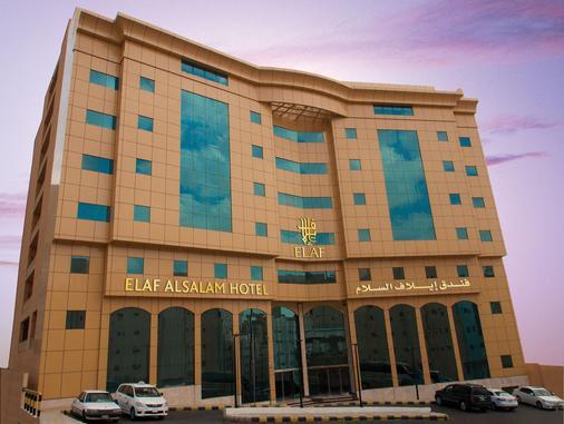 埃拉夫薩拉姆酒店 - 麥加 - 麥加 - 建築