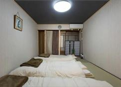 3 Stop From Kyoto.8min Walk Jr Inari. - Kioto - Habitación