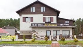 Mini-Hotel Gastsinny yard 'La Menska' - Minsk - Toà nhà