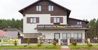 Mini-Hotel La Menska - Minsk - Gebäude