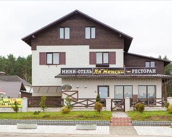 Mini-Hotel Gastsinny yard 'La Menska' - Minsk - Building