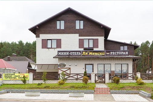Mini-Hotel La Menska - Минск - Здание