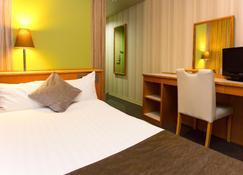 Hotel Areaone Fukuyama - Fukuyama - Bedroom