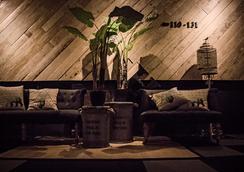 Merton Hotel Ipoh - Ipoh - Lounge