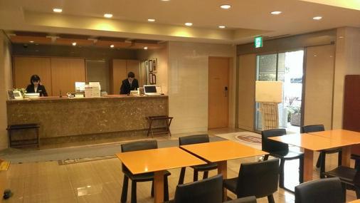 Hotel Villa Fontaine Tokyo-Hamamatsucho - Τόκιο - Ρεσεψιόν