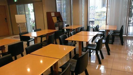 Hotel Villa Fontaine Tokyo-Hamamatsucho - Τόκιο - Εστιατόριο