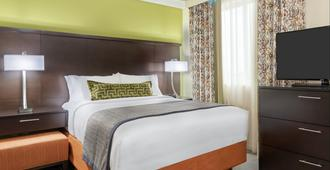 Staybridge Suites Miami International Airport, An IHG Hotel - Miami - Schlafzimmer