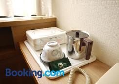 Hotel Route-Inn Yatsushiro - Yatsushiro - Room amenity