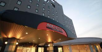 Apa Hotel Kagoshima Kokubu - Kirishima