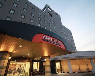 Apa Hotel Kagoshima Kokubu - Kirishima - Κτίριο