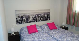 Beautiful Apartment 2 - Granada - Bedroom