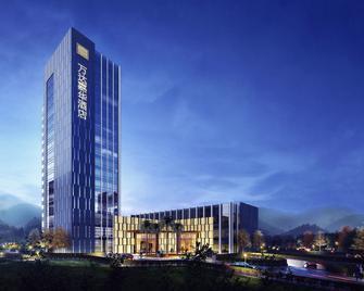 Wanda Realm Heshan - Jiangmen - Building
